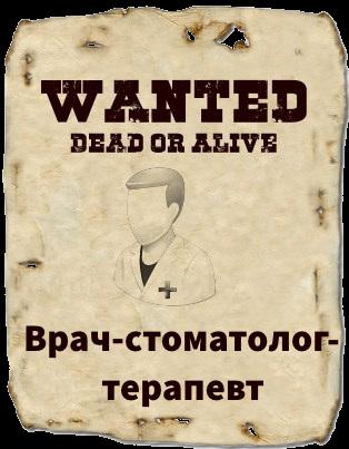 Шипалова Елена Владимировна - старший администратор